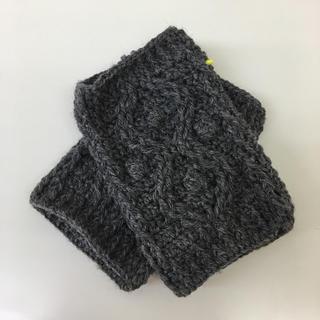 手編みのハンドウォーマー(手袋)