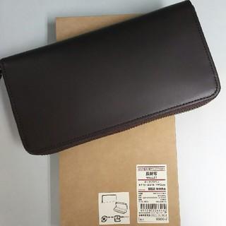 ムジルシリョウヒン(MUJI (無印良品))の新品  無印良品 イタリア産ヌメ革 ラウンドファスナー 長財布・ダークブラウン(長財布)