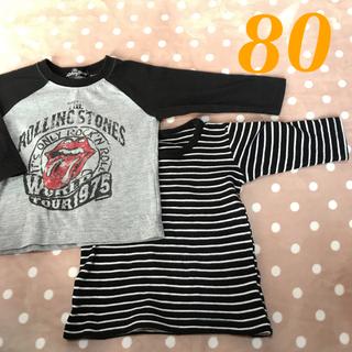シマムラ(しまむら)の80サイズ ロンT 肌着 セット 綿100 (シャツ/カットソー)