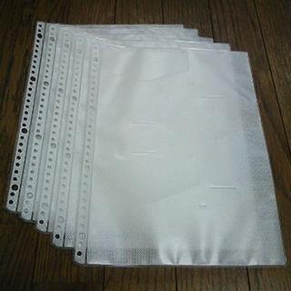ムジルシリョウヒン(MUJI (無印良品))の無印良品 A4リフィール CD用 DVD用 ×5個(ファイル/バインダー)