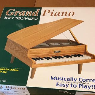 ヤマハ(ヤマハ)のカワイ グランドピアノ(楽器のおもちゃ)