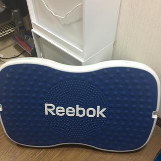 リーボック(Reebok)のきなこ様専用!  リーボックイージートーンステップ(エクササイズ用品)