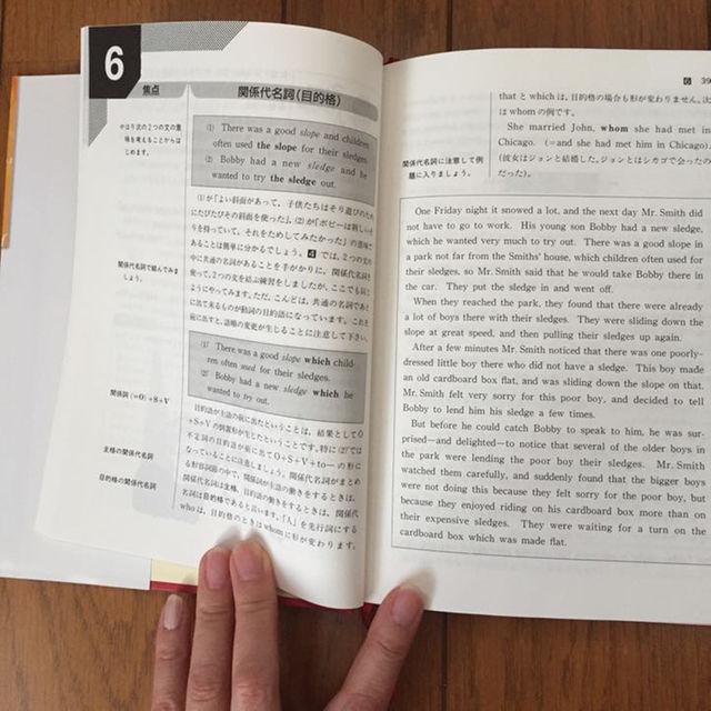 大学入試  ビジュアル英文解釈  パート1  英語 エンタメ/ホビーの本(語学/参考書)の商品写真
