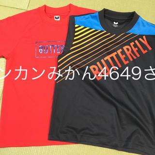 バタフライ(BUTTERFLY)のキッズ 卓球ウェア(Tシャツ/カットソー)