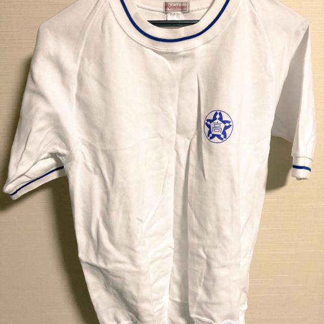 静岡女子高等学校 体操着 半袖 1枚 エンタメ/ホビーの同人誌(コスプレ)の商品写真