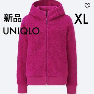 ユニクロ(UNIQLO)の新品 ユニクロ 防風 ブロックテックフリースボアパーカー ピンク XL(マウンテンパーカー)