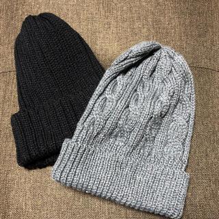 フリークスストア(FREAK'S STORE)のフリークスストアー(ニット帽)ブラック グレー2セット(ニット帽/ビーニー)