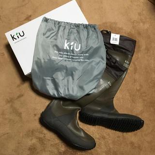 キウ(KiU)のkiu レインブーツ(レインブーツ/長靴)