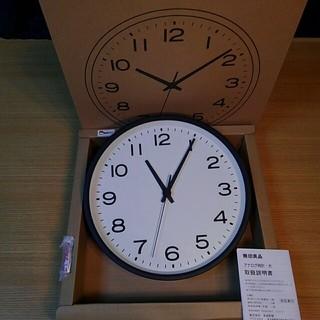 無印良品 壁掛け時計