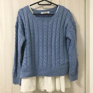 ローリーズファーム(LOWRYS FARM)のアイスブルー ニット セータータンクトップ付き! くすみ色 mikoa(ニット/セーター)