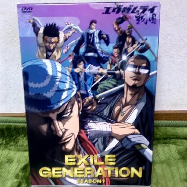 EXILE - EXILE GENERATION seaso...