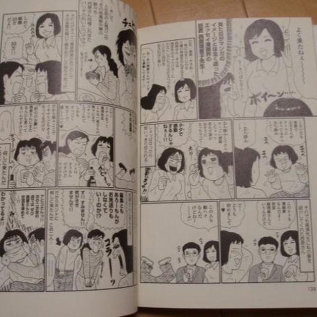 送料無料【安彦麻理絵☆2冊】再婚...