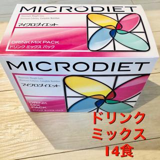 大人気  マイクロダイエット  ドリンクミックス  14食入(ダイエット食品)