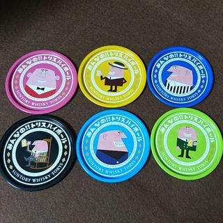 サントリー(サントリー)のSUNTORY トリスハイボール 缶コースター(非売品)(テーブル用品)