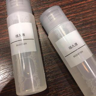ムジルシリョウヒン(MUJI (無印良品))の無印 導入液(ブースター / 導入液)