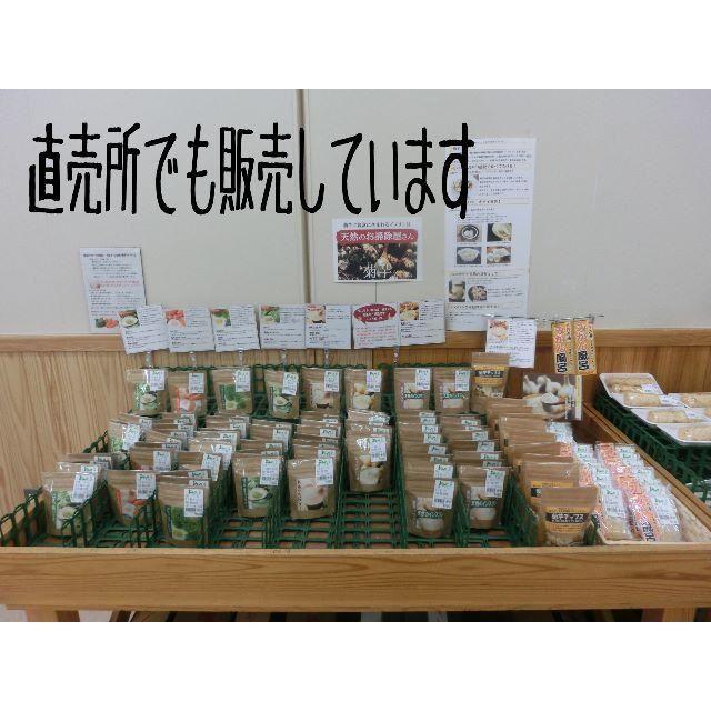菊芋パウダー4個セット(瑠璃さん専用) 食品/飲料/酒の加工食品(その他)の商品写真