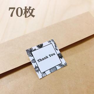北欧風 デザイン ハンドメイド サンキューシール B 70枚 モノクロ(宛名シール)
