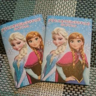 ディズニー(Disney)のアナ雪 だいすきキッズ ガイドブック 2冊(その他)
