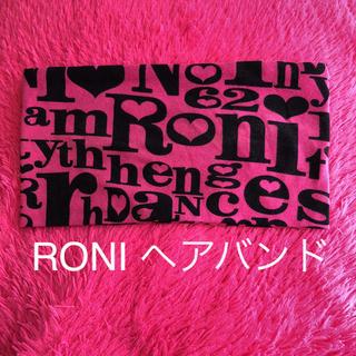 ロニィ(RONI)のRONI ヘアバンド サイズM  ロニ  ピンク 黒ロゴ(その他)