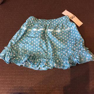 ジーユー(GU)のGU フリルスカート(スカート)