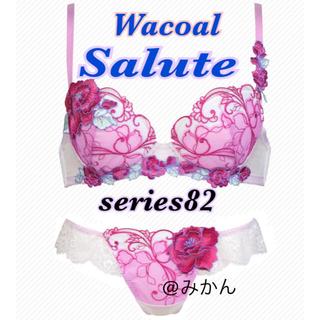 ワコール(Wacoal)のWacoalSalute🌸series82ブラTバックセット(ブラ&ショーツセット)