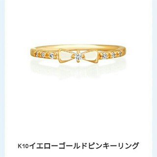カナルヨンドシー(canal4℃)の★あきプリさま専用★(リング(指輪))