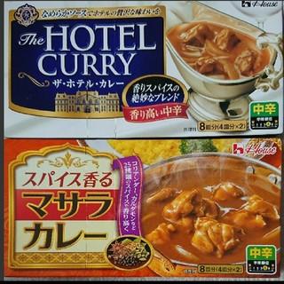 ハウスショクヒン(ハウス食品)のハウス食品 カレールー2個(その他)