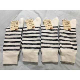 ムジルシリョウヒン(MUJI (無印良品))の新品未使用♡無印良品 靴下25〜27cm 4枚(ソックス)