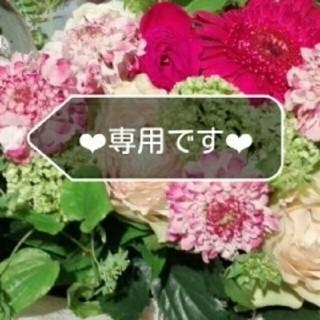 ティファニー(Tiffany & Co.)のfff♥様専用☆超美品☆ティファニー☆ダイヤ9石☆エルサペレッティ(リング(指輪))