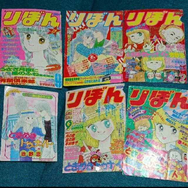 ときめきトゥナイト エンタメ/ホビーの漫画(少女漫画)の商品写真