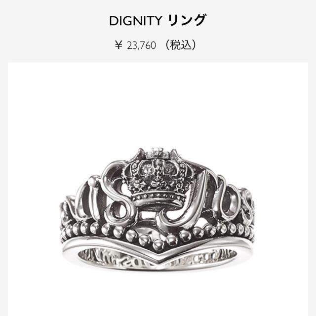 Justin Davis(ジャスティンデイビス)のジャスティンデイビス DIGNITY リング メンズのアクセサリー(リング(指輪))の商品写真