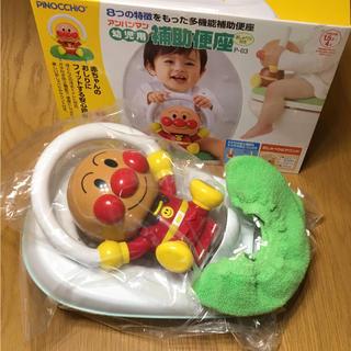 アガツマ(Agatsuma)のアンパンマン幼児用補助便座(補助便座)