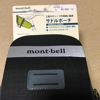 モンベル(mont bell)のmont-bel サドルポーチ(バッグ)