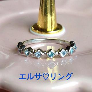 エルサ風 リング♡プリンセス(リング(指輪))