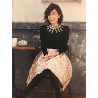 チェスティ(Chesty)の定価¥61560 chesty ミスアドラ 0 新品タグ付(ひざ丈スカート)