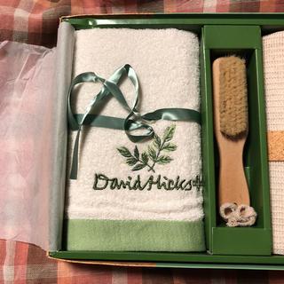 デビッドヒックス(David Hicks)のDavid Hicksのタオルセット(タオル/バス用品)