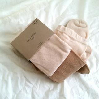 ザラ(ZARA)のZARA ガール 女の子 タイツ 2枚組 ガーリー 韓国服 子供服(靴下/タイツ)