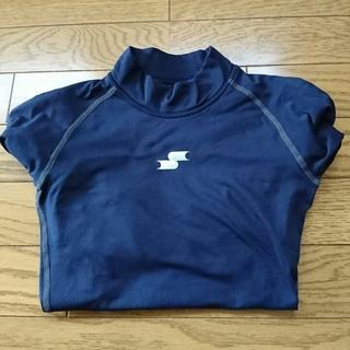 エスエスケイ(SSK)の野球 裏起毛 長袖 140 アンダーシャツ(その他)