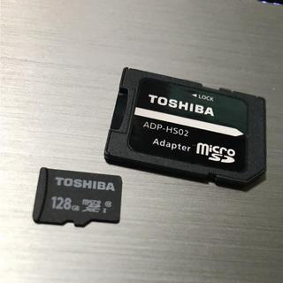 トウシバ(東芝)の国内正規品TOSHIBA microSDXCカード 128gb(PC周辺機器)