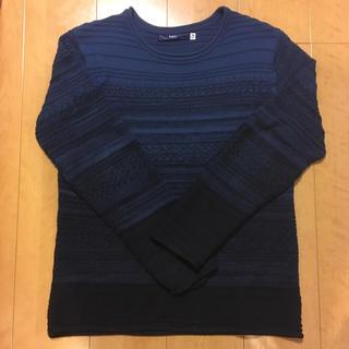 スピンズ(SPINNS)のブルー グラデーション ニット セーター(ニット/セーター)