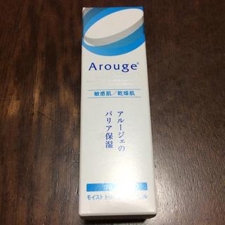 アルージェ(Arouge)の未開封品 アルージェ arouge  ジェル乳液(乳液/ミルク)