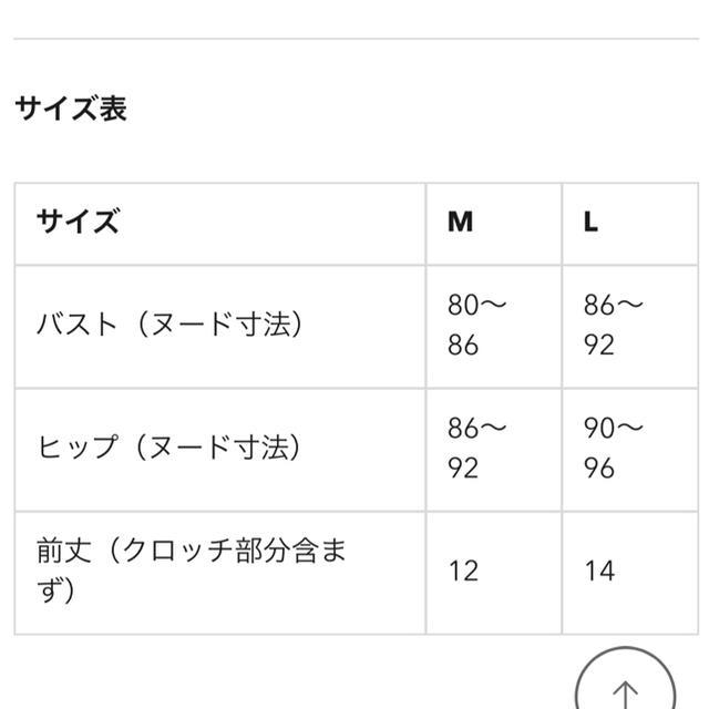 GU(ジーユー)のayu様 専用 GU ブラ&ショーツセット レディースの下着/アンダーウェア(ブラ&ショーツセット)の商品写真