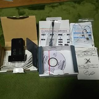 エヌイーシー(NEC)のWiMAX NECAtermWM3800Rクレードルセット(PC周辺機器)