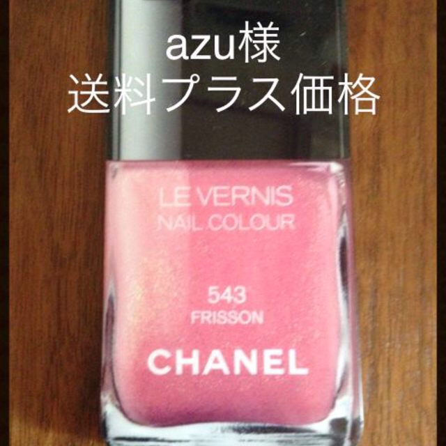 iphone 6 ケース ソフトバンク / iPhone5 ケース♡CHANELの通販 by rico|ラクマ