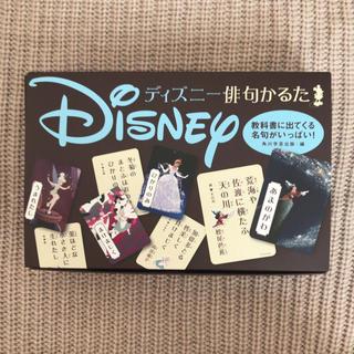 ディズニー(Disney)のDisneyかるた 新品未使用(カルタ/百人一首)