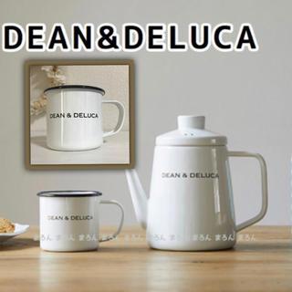 ディーンアンドデルーカ(DEAN & DELUCA)の〈♡KMS♡様専用〉DEAN&DELUCA ホーローマグカップ コップ ホワイト(グラス/カップ)
