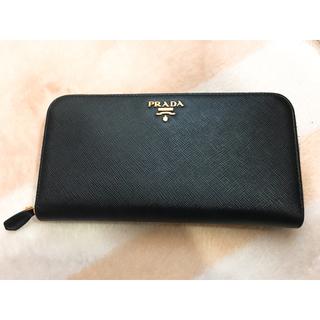 プラダ(PRADA)のPRADA プラダ サフィアーノ 長財布(財布)