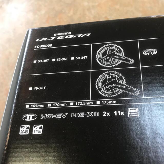SHIMANO(シマノ)のシマノ アルテグラ クランクセット『FC-R8000 170×52×36T』 スポーツ/アウトドアの自転車(パーツ)の商品写真