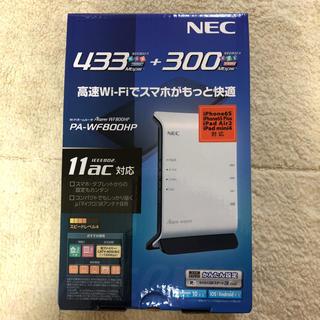エヌイーシー(NEC)のNEC wi-fiルーター PA-WF800HP 白(PC周辺機器)