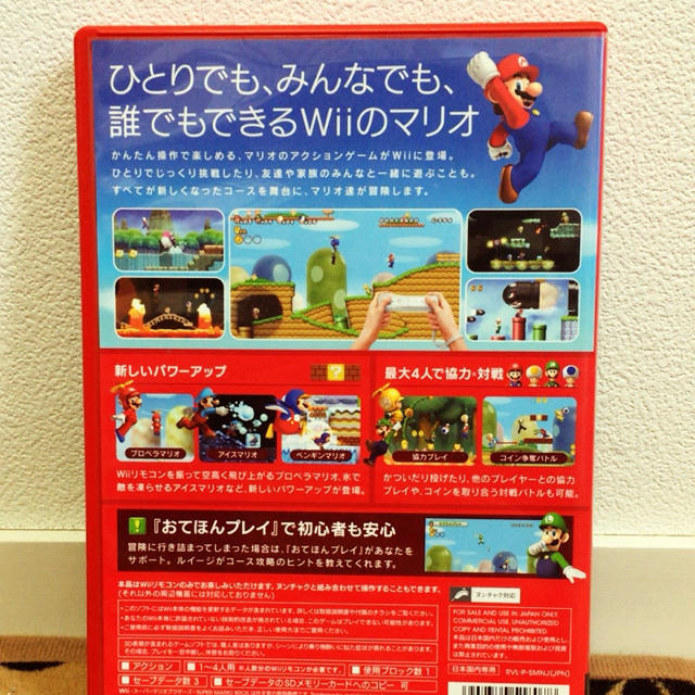 Wii(ウィー)のニュー・スーパーマリオブラザーズ エンタメ/ホビーのテレビゲーム(家庭用ゲームソフト)の商品写真